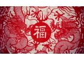 ChinesePaperCut_ZH-CN9728802425_1366x768.jpg