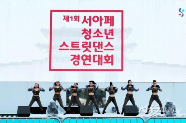 서아페청소년스트릿댄스경연대회.jpg