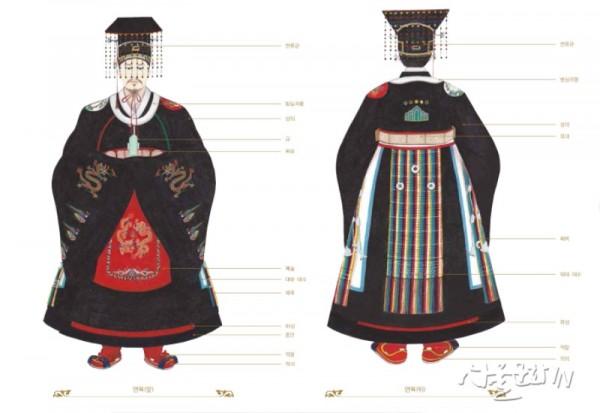 대한제국 황제 면복-1.jpg