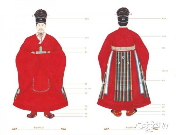 대한제국 황제 통천관복-1.jpg