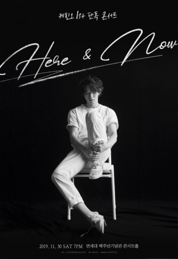 19 케빈오 콘서트_포스터(최종).jpg