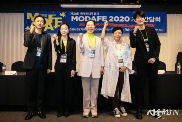 모다페2020 참가안무가들 신창호, 김혜윤, 이경은, 안애순, 이동하(좌로부터) ©모다페사무국.jpg
