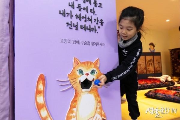 고양이에게 구슬.jpg