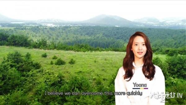붙임1-1.(사진)한류스타 응원메시지 1탄(소녀시대 윤아편) 캡쳐화면.jpg