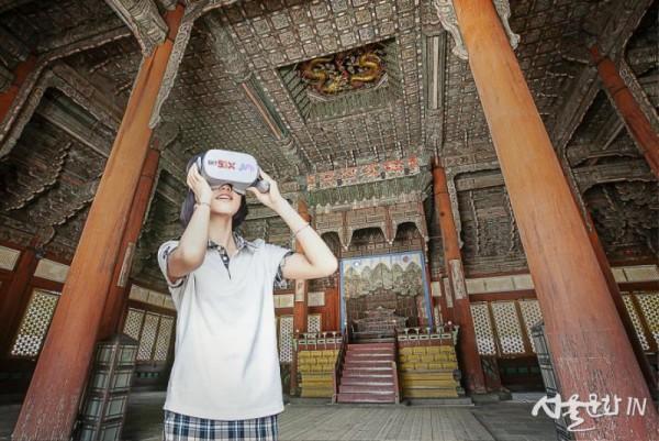 코로나로 굳게 닫힌 덕수궁, SKT 5GX VR로 활짝 열다. 02.jpg