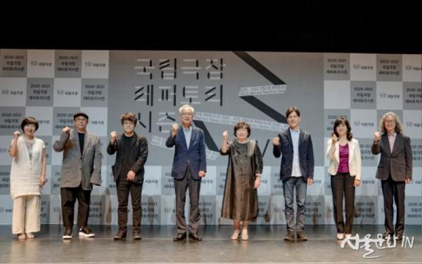 2020-2021 국립극장 레퍼토리시즌 발표 현장 01.jpg