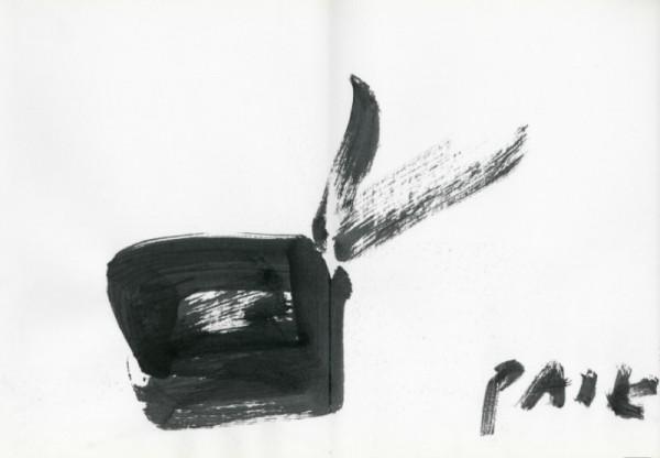 1988년 국립현대미술관 방명록에 남긴 백남준의  서명.jpg