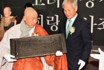 [포토] 고려건국 1100주년 기념 특별전에 전시될 대장경 및 희랑대사좌상 이운(移運) 행사  ②