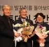 창간 10주년 맞은 서울문화투데이 문화대상 수상식 진행