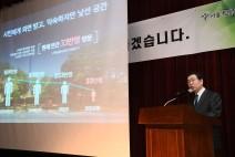 김구 등 독립운동가 7인 잠든 '효창공원' 기념공원으로 탈바꿈