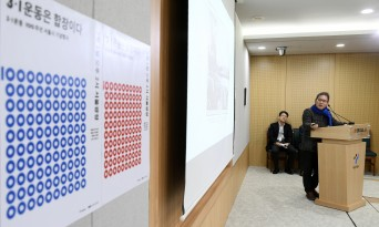 서울 곳곳에서 펼쳐지는 3‧1운동 100주년 기념행사