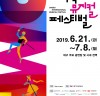 검증된 뮤지컬과 창작뮤지컬을 한자리에 글로벌 뮤지컬축제 '대구국제뮤지컬 페스티벌(DIMF)'