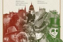 [영화] 중앙유럽 감성의 헝가리 영화들을 만나는 특별한 하루