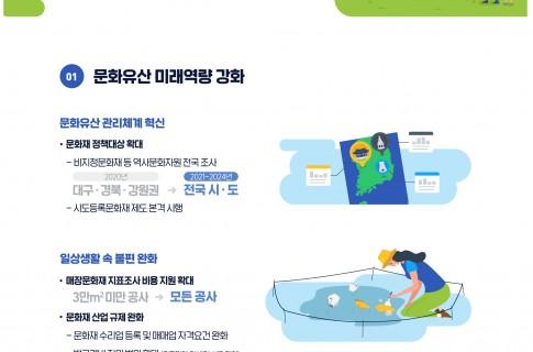 I·SEOUL·U 디자인을 마음껏 사용하세요