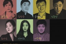7년 만에 돌아온 연극 <괜찮냐>, 다양한 매체를 통해 활동 중인 배우들이 뭉쳤다.