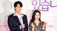 [영화시사회] 영화 <사랑하고 있습니까>, 성훈x김소은의 손하트