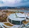 서울식물원에서 진행하는 식물문화 축제 '누군가의 식물원'