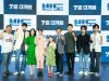 [영화] K-좀비 <부산행> 그 후 4년, <반도> 온라인 제작보고회