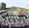 광화문광장이 아리랑 선율에 물든다. 2019서울아리랑페스티벌