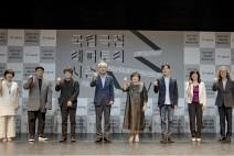 국립극장 2020-2021 레퍼토리시즌, 신작 23편을 비롯하여 총 49편 선보인다.