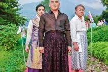 국내 최초로 진행된 '남성 치마 패션쇼'