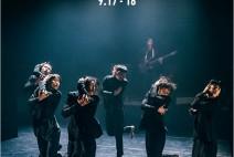 [공연] 안무가 김재덕, 대표작 두 편 <시나위>, <다크니스 품바> LG아트센터 무대에서 선보인다.
