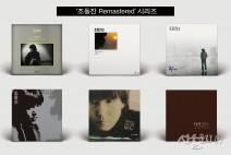 한국 대중음악사의 거목(巨木), 故조동진의 모든 음악이 LP로 집대성