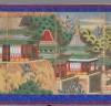 국립고궁박물관, 상상속 궁궐 그린 한궁도 5점 공개